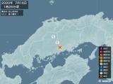 2020年07月16日01時26分頃発生した地震