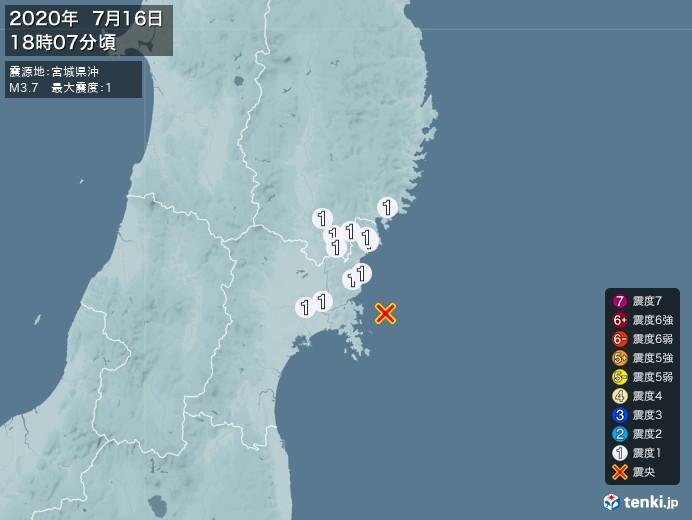 地震情報(2020年07月16日18時07分発生)