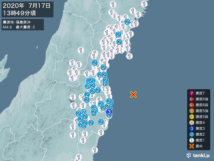 地震情報(2020年07月17日13時49分発生)