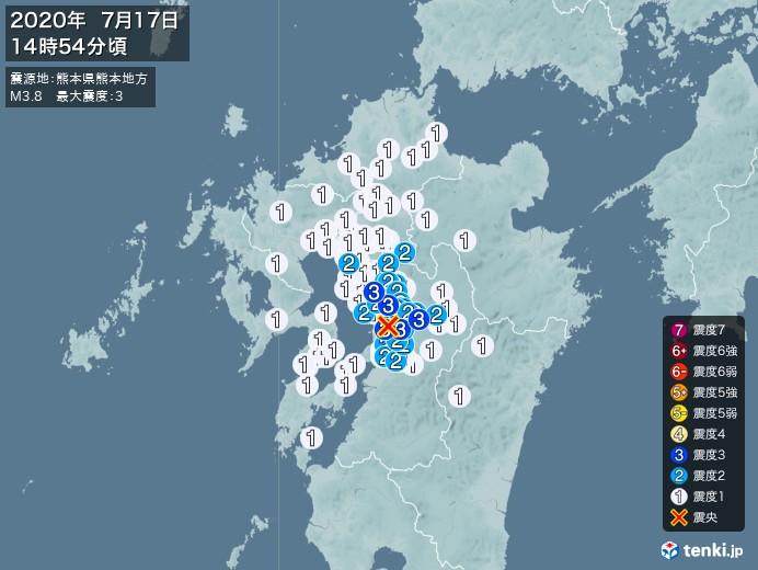 地震情報(2020年07月17日14時54分発生)