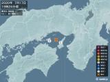 2020年07月17日19時24分頃発生した地震