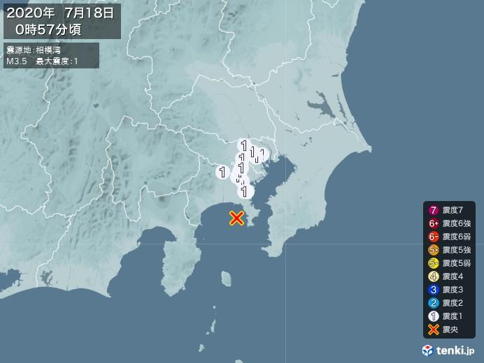 地震情報(2020年07月18日00時57分発生)