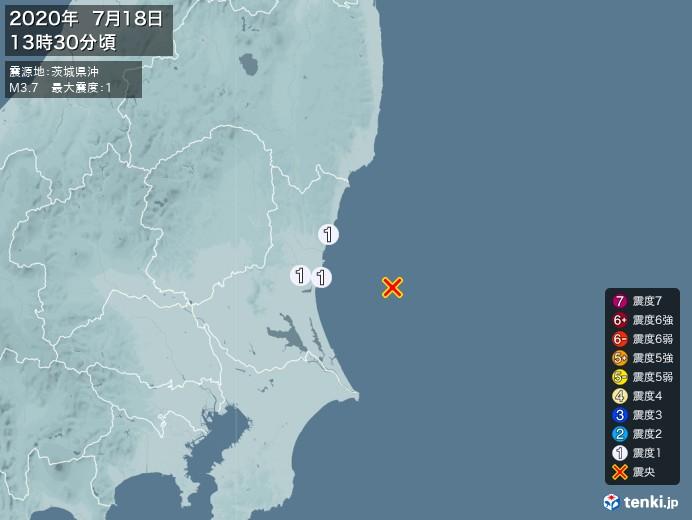 地震情報(2020年07月18日13時30分発生)