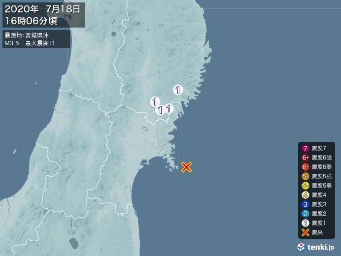 地震情報(2020年07月18日16時06分発生)