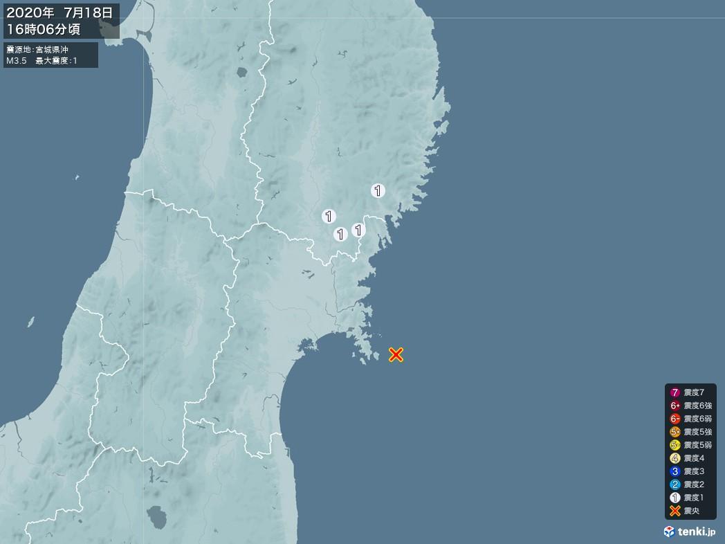 地震情報 2020年07月18日 16時06分頃発生 最大震度:1 震源地:宮城県沖(拡大画像)