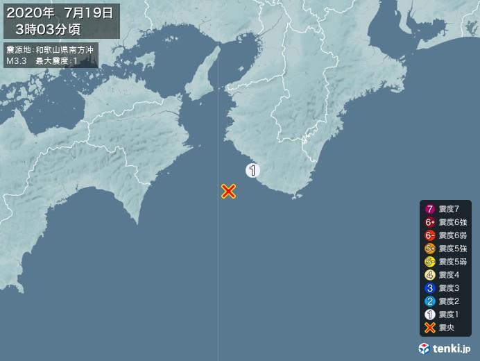 地震情報(2020年07月19日03時03分発生)