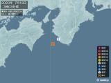 2020年07月19日03時03分頃発生した地震