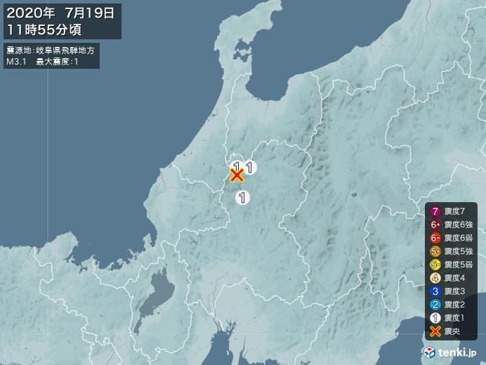 地震情報(2020年07月19日11時55分発生)