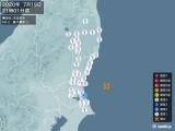 2020年07月19日21時01分頃発生した地震