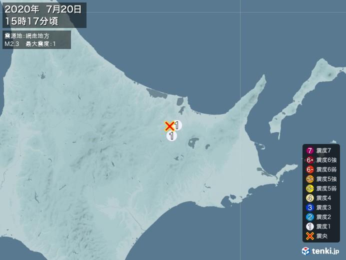 地震情報(2020年07月20日15時17分発生)