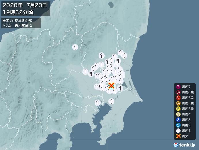 地震情報(2020年07月20日19時32分発生)