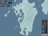 2020年07月21日16時14分頃発生した地震
