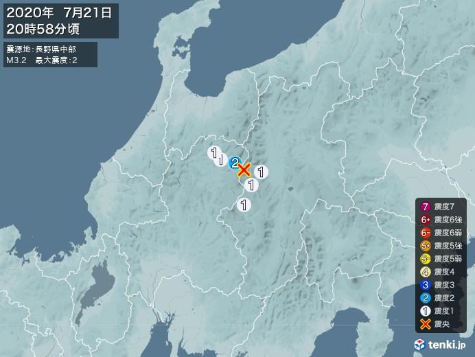 地震情報(2020年07月21日20時58分発生)