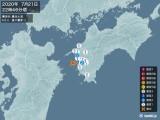 2020年07月21日22時46分頃発生した地震