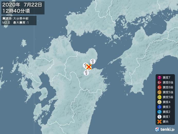 地震情報(2020年07月22日12時40分発生)