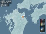 2020年07月22日12時40分頃発生した地震