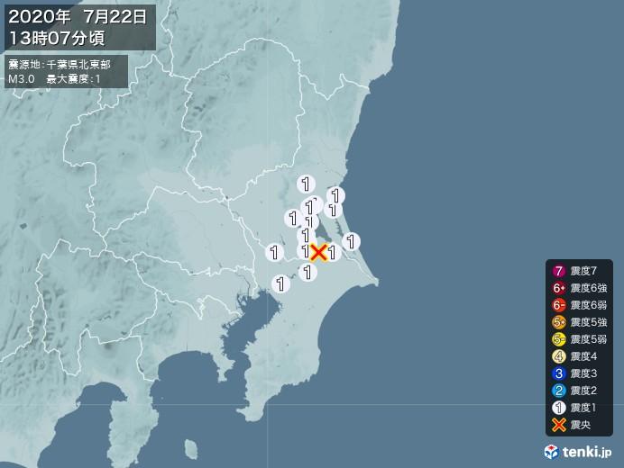 地震情報(2020年07月22日13時07分発生)