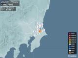 2020年07月22日13時07分頃発生した地震
