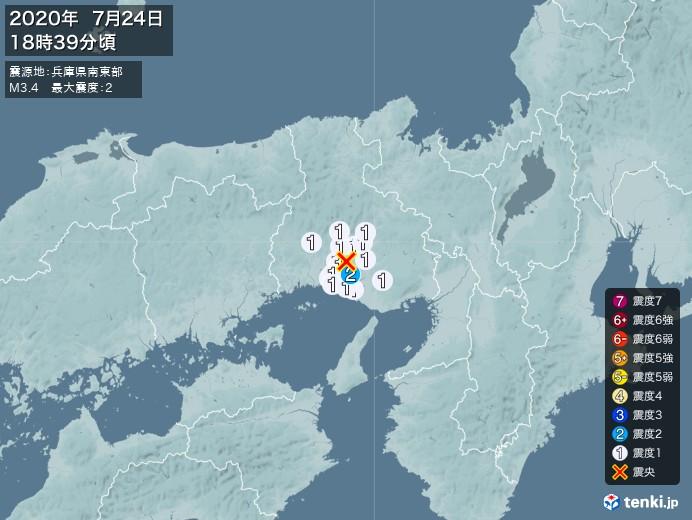 地震情報(2020年07月24日18時39分発生)