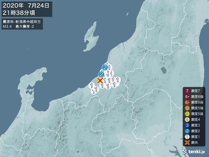 地震情報(2020年07月24日21時38分発生)