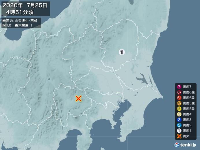 地震情報(2020年07月25日04時51分発生)