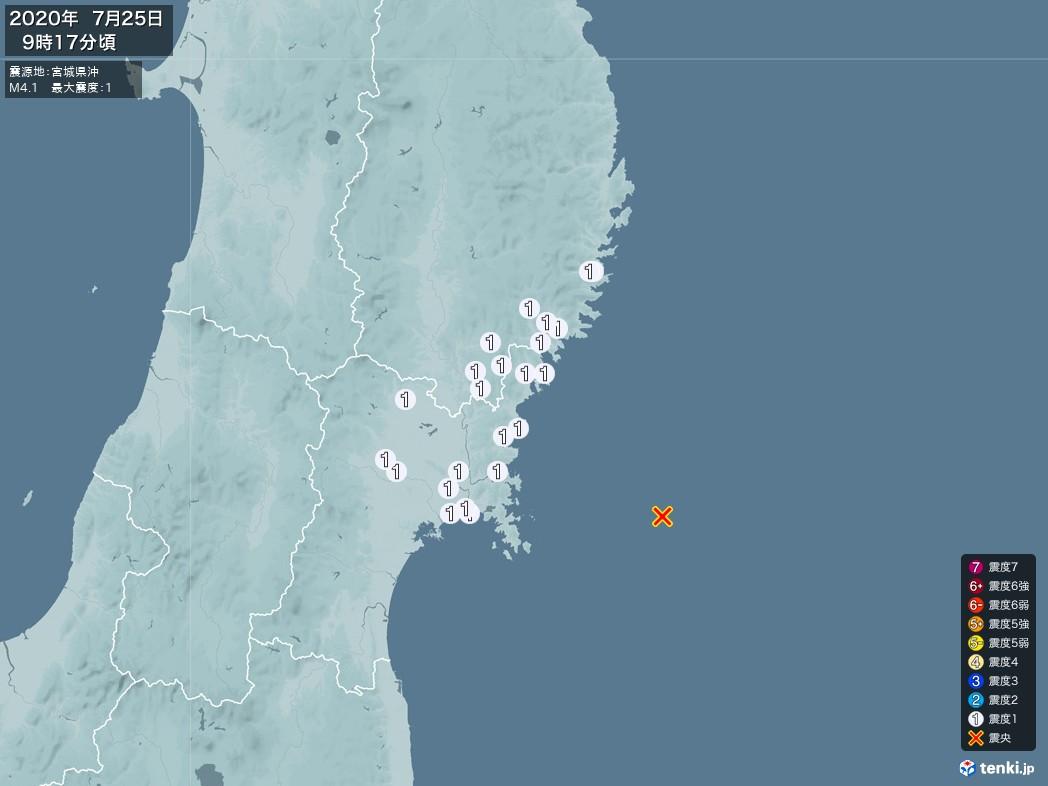 地震情報 2020年07月25日 09時17分頃発生 最大震度:1 震源地:宮城県沖(拡大画像)