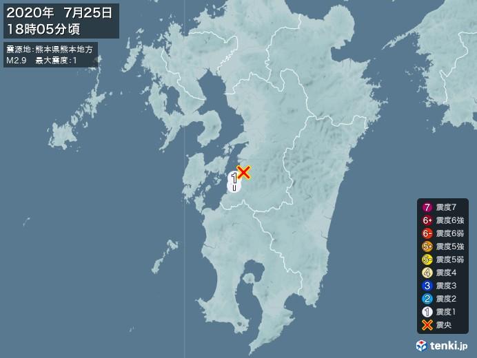 地震情報(2020年07月25日18時05分発生)