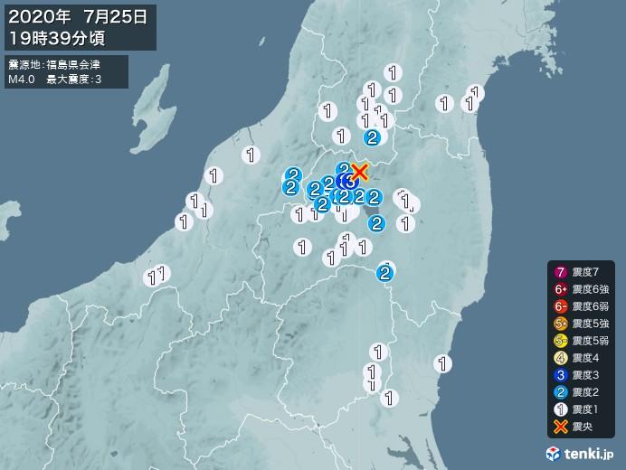 地震情報(2020年07月25日19時39分発生)