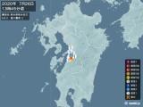 2020年07月26日13時45分頃発生した地震
