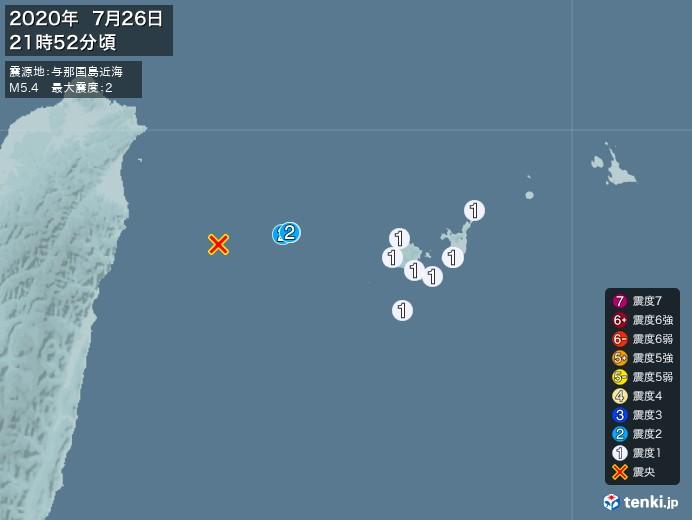 地震情報(2020年07月26日21時52分発生)