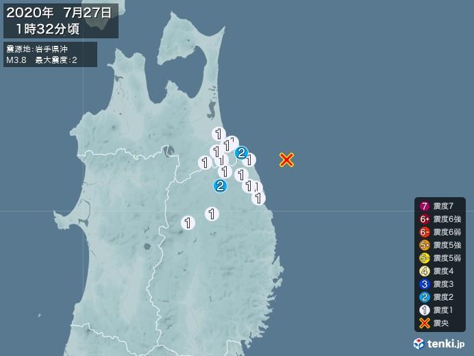地震情報(2020年07月27日01時32分発生)