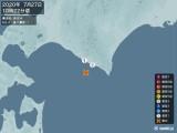 2020年07月27日10時22分頃発生した地震