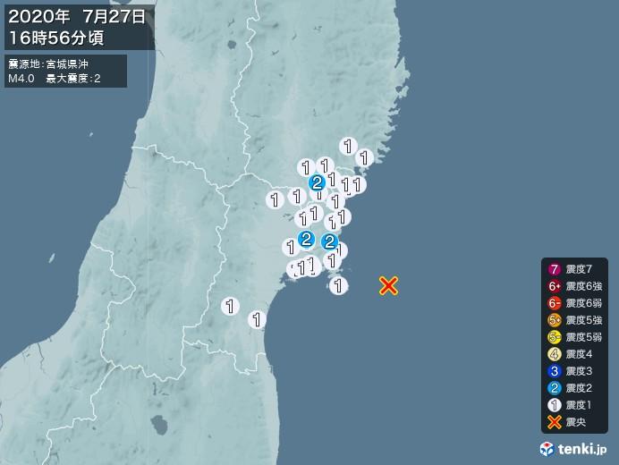 地震情報(2020年07月27日16時56分発生)