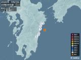 2020年07月27日22時49分頃発生した地震