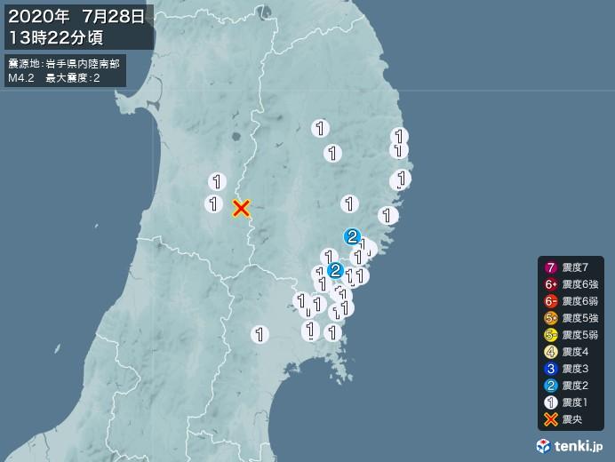 地震情報(2020年07月28日13時22分発生)