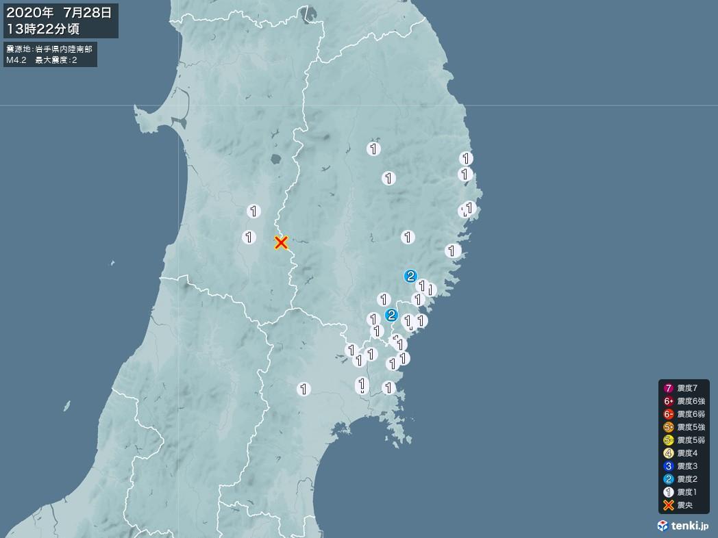 地震情報 2020年07月28日 13時22分頃発生 最大震度:2 震源地:岩手県内陸南部(拡大画像)