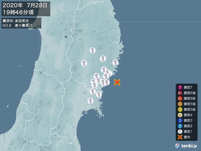 地震情報(2020年07月28日19時46分発生)