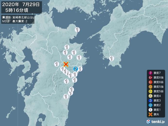 地震情報(2020年07月29日05時16分発生)