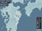 2020年07月29日05時16分頃発生した地震