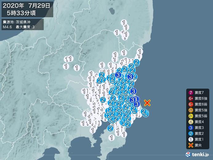 地震情報(2020年07月29日05時33分発生)