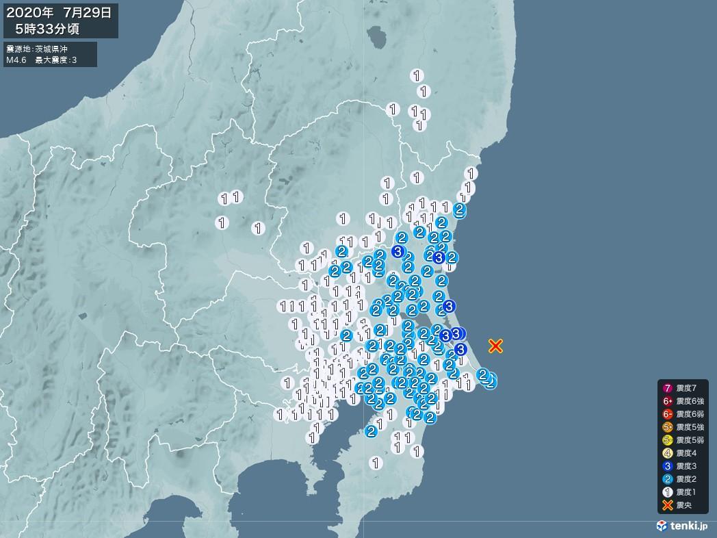 地震情報 2020年07月29日 05時33分頃発生 最大震度:3 震源地:茨城県沖(拡大画像)
