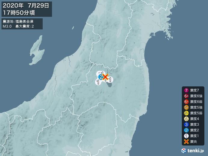 地震情報(2020年07月29日17時50分発生)