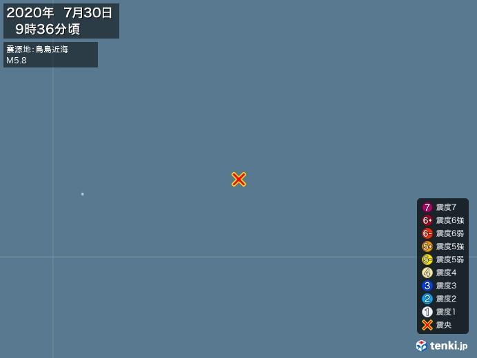 地震情報(2020年07月30日09時36分発生)