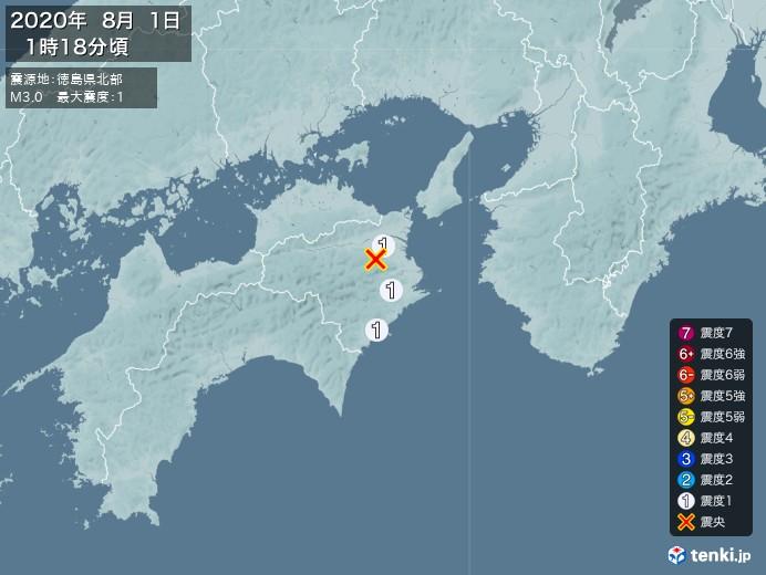 地震情報(2020年08月01日01時18分発生)