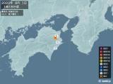 2020年08月01日01時18分頃発生した地震