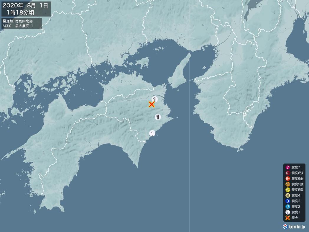 地震情報 2020年08月01日 01時18分頃発生 最大震度:1 震源地:徳島県北部(拡大画像)