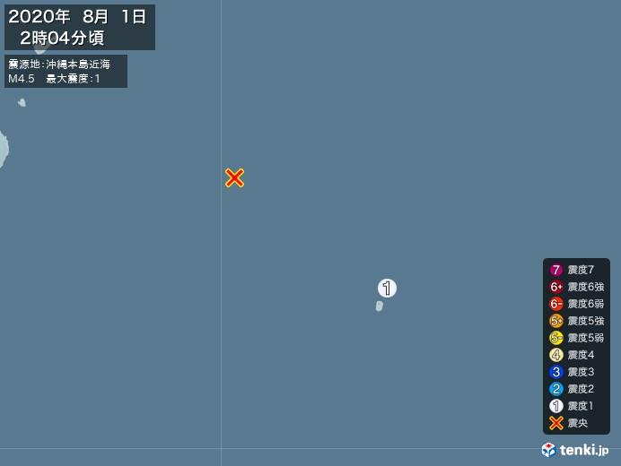 地震情報(2020年08月01日02時04分発生)