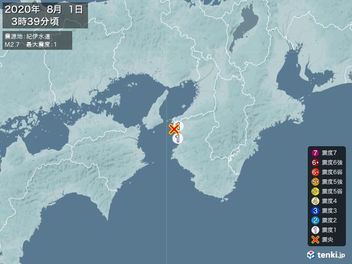 地震情報(2020年08月01日03時39分発生)