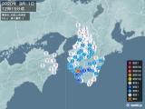 2020年08月01日12時15分頃発生した地震
