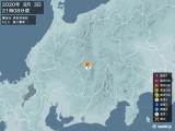 2020年08月03日21時08分頃発生した地震